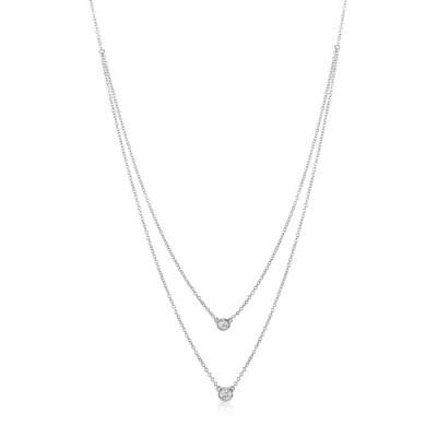 """Gemini"" Diamond Necklace"